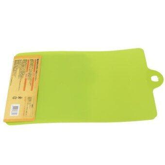 HANG-QIAO Kitchen Chopping Board (Green)