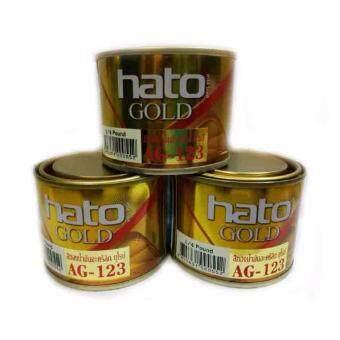 HATO สีน้ำมันอะคริลิคคุณภาพสูง AG-123 สี GOLD (สีทองคำเปลว) ขนาด1/4 ปอนด์ (3กระป๋อง)
