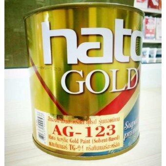 HATOสีทองน้ำมันอะคริลิคแท้ สีเรียบเนียน ไม่หมองดำ AG-123 (0.946ลิตร)