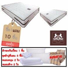 HEROD ที่นอนเพื่อสุขภาพ สปริง 2 ชั้น ระบบ DOUBLE POWERTECH COILรุ่น PEGASUS 5 หนา 12 นิ้ว ขนาด 5 ฟุต (White)(ส่งกรุงเทพฯและปริมณฑลเท่านั้น)