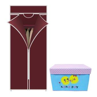 HHsociety ตู้เสื้อผ้า Quality Wardrobe ซิปเดียว –สีแดง+กระเป๋าจัดเก็บของอเนกประสงค์ลาย NoMo Box - สีฟ้า