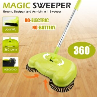 HHsociety ไม้กวาดอัจฉริยะ ROTATION 360' SWEEPER (สีเขียว)