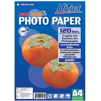Hi-jet FRUIT SERIES PHOTO PAPER กระดาษผิวมันเงา 120 แกรม A4 ( 100 Sheets )