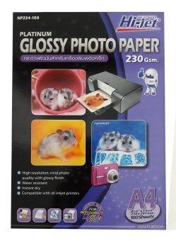 Hi-jet PHOTO GLOSSY PAPERกระดาษเคลือบพิเศษผิวมันเงา230แกรม. A4 ( 100 Sheets )