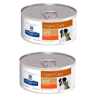 Hill's a/d for dog and cat with chicken 156g ( 2 units )