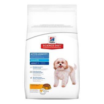 Hill's Science Diet active longevity Adult 7+ Small Bitesสุนัขสูงอายุเม็ดเล็ก 8kg