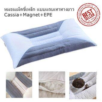หมอนเม็ดขี้เหล็ก แบบแถบเทาทางยาว หมอนสุขภาพ Cassia+Magnet+EPE