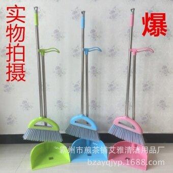 Home mop daily necessities broom suit / plastic broom dustpan suit/ broom