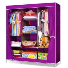 Hommy ตู้เสื้อผ้า 3 บล๊อคเปิดข้าง - สีม่วง