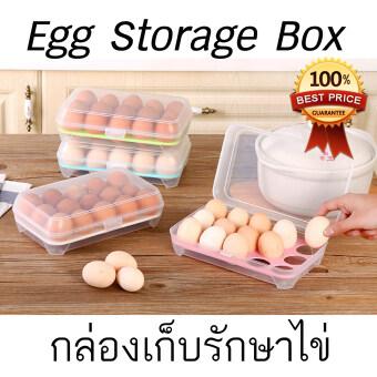 รีวิว Hot item Eggs Storage Box กล่องพลาสติกเก็บรักษาไข่ให้อยู่ได้นาน 15ฟอง