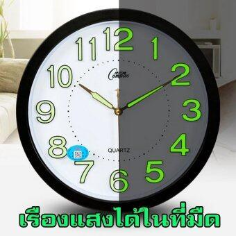 Hot item Hot item Compas Light Clockนาฬิกาแขวนแฟชั่นเรืองแสงติดผนัง (Black Style) - 2