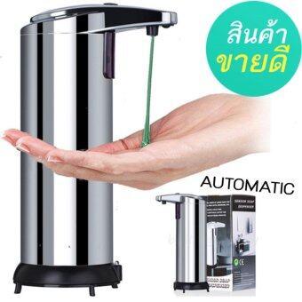 Hot item Stainless Steel Automatic Soap Dispenser ที่ใส่สบู่เหลว น้ำยาล้างมือ อัตโนมัติ 1.5V/400ML.