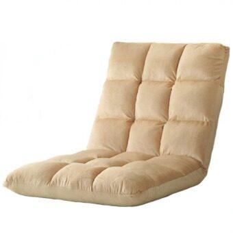 HOUSE BRAND เก้าอี้ญี่ปุ่นปรับเอนได้ 6 ระดับ ขนาด 80 x 40 x 12ซม.(Beige)