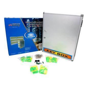 สนใจซื้อ HVILOG ตู้กุญแจ ตู้แขวนกุญแจ ตู้เก็บกุญแจ ตู้ห้อยกุญแจ พร้อมระบบกุญแจล็อค [ขนาด 72 ชุด]