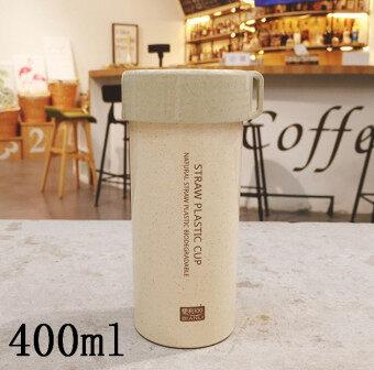 I เกาหลีพลาสติกนักเรียนชายและหญิงดื่มจากถ้วยพร้อมถ้วย
