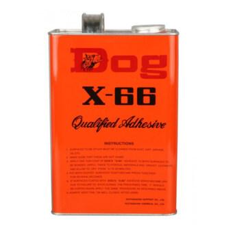 DOG กาวยางสารพัดประโยชน์X-66 ขนาด2.9 กิโล 1 แกลลอน