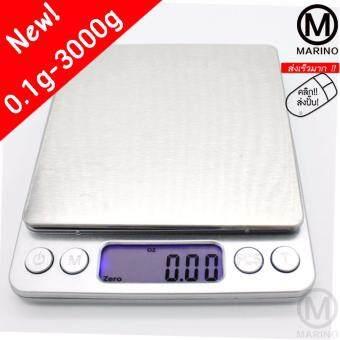 Marino Digital scales เครื่องชั่งระบบดิจิตอล 0.1g-3000g Silver No.032