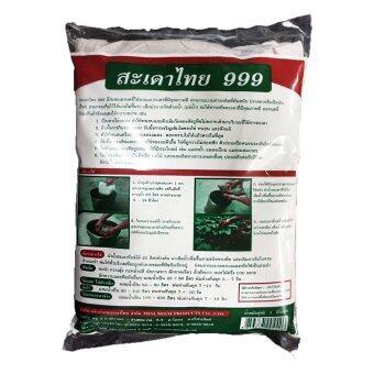 THAIGREENAGRO ไทยกรีนอะโกร THAIGREEN SHOP สินค้าการเกษตร เมล็ดสะเดาบด-TM ป้องกันกำจัดโรคแมลง