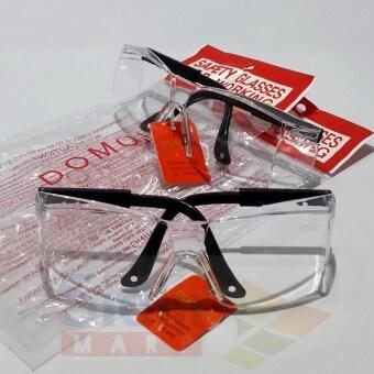 Domon แว่นตาเซฟตี้ แว่นตานิรภัย แว่นตากันสะเก็ด แว่นกันลม Safety Glasses (เลนส์ใส 2 อัน)