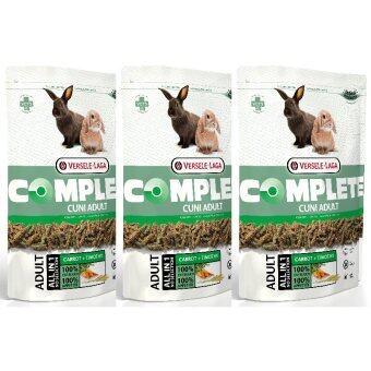 Versele-Laga อาหารกระต่ายโต ป้องกันโรคฟันยาว ขนนิ่มเงางาม สุขภาพสมบูรณ์แข็งแรงแบบ คอมพลีท Cuni Adult Complete Rabbit Food, 500 g. Set 3 Pcs.