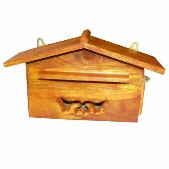 ูตู้รับจดหมาย ตู้จดหมาย ไม้สัก สำหรับเก็บจดหมายหน้าบ้าน ผลิตจากไม้สัก