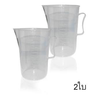 Measure Cup ถ้วยตวง ขนาด 2000 ml จำนวน 2 ชิ้น
