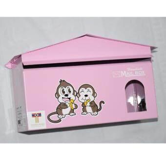 DD_Pro ตู้รับจดหมาย กล่องรับความคิดเห็น Mail Box หน้าทึบ+ช่องกระจกเล็ก ขนาด 12x28x22 ซม.