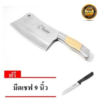 Rhino Brand มีดปังตอ CHOPPING KNIFE 7 นิ้ว No.776 แถมมีดเชฟ 9 นิ้ว 400