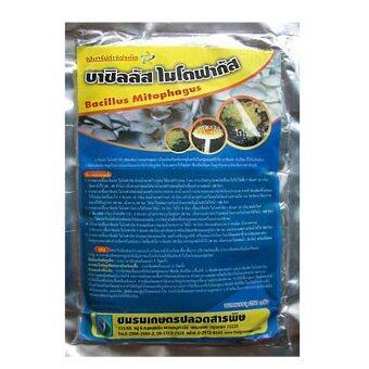 THAIGREENAGRO ไทยกรีนอะโกร THAIGREEN SHOP สินค้าการเกษตร ไมโตฟากัส จุลินทรีย์ชีวภาพกำจัดไรศัตรูเห็ด ไรไข่ปลา ไรดีด)