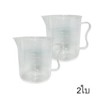 Measure Cup ถ้วยตวง ขนาด 500 ml จำนวน 2 ชิ้น