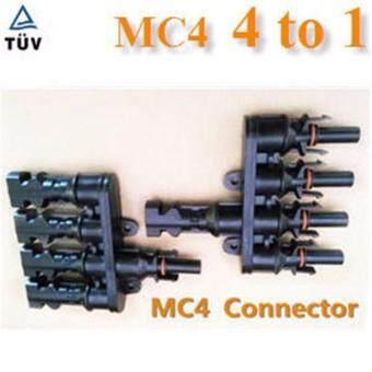 ข้อต่อสายไฟ MC4 ต่อขนาน 4 เส้นรวมเป็น 1 เส้น