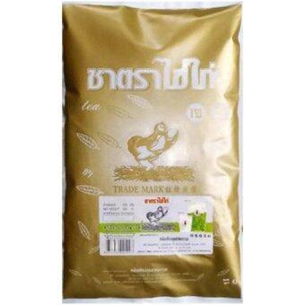 ชา เขียว ตราไข่ไก่ อย่างดี 1 ถุง ขนาดบรรจุ 550 กรัม/ถุง