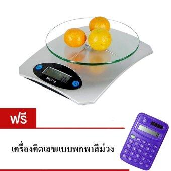 Harga Eaze Digital LCD Electronic Glass Kitchen Postal Scales Portable Kitchen Weight 5kg.แถมฟรี เครื่องคิดเลขพกพา สีม่วง