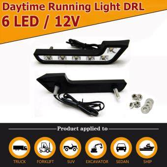 iremax ไฟ LED E-Class ไฟเดย์ไลท์ 6 ดวง Daytime Running Light DRL-12V (สีขาว) จำนวน 1 ชุด