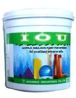 Advance IOUสีขาว สีน้ำอะครีลิคสำหรับทาภายใน ปริมาณ0.946ลิตร จำนวน1กระปุก