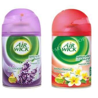 Air Wick เฟรชเมติก แมกซ์ สเปรย์ปรับอากาศอัตโนมัติ ชนิดเติม (แพ็ค 2ชิ้น)