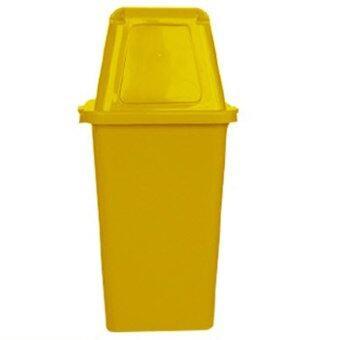 ถังขยะทรงเหลี่ยม พร้อมฝาช่องทิ้ง 60 ลิตร (สีเหลือง)