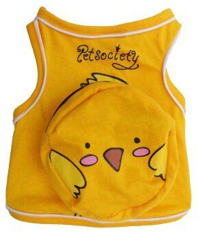 PetSociety เสื้อสุนัข เสื้อแมว แต่งกระเป๋า หน้า 'ลูกไก่' - สีเหลือง