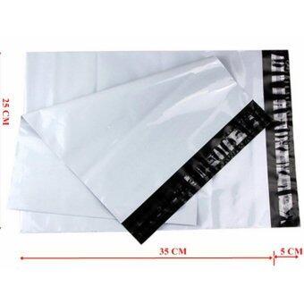 ซองไปรษณีย์พลาสติกสีขาว ขนาด 25x35 cm (50 ใบ)