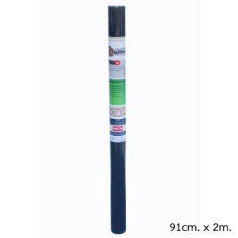 Pet Mesh Mini-Roll (91cm x 2m.) มุ้งลวดทนสัตว์เลี้ยง มุ้งลวดสำหรับบานประตู หน้าต่าง **สีดำ**