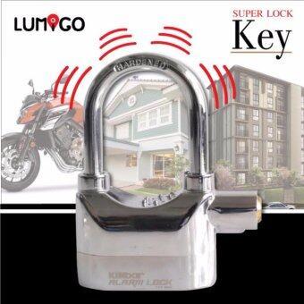 KINBAR Alarm Lock กุญแจล็อค แม่กุญแจ กุญแจกันขโมย กุญแจไซเรน กุญแจไฮเทค รุ่น AL-001SI (สีเงิน)