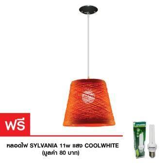 Lighttrio โคมไฟห้อย HL-066/H1/OR สีส้ม