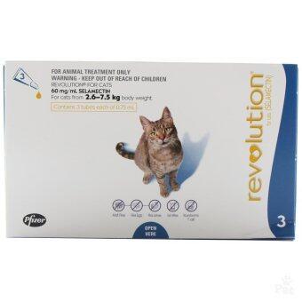 REVOLUTION CAT ยาป้องกันไร เห็บหมัด พยาธิหนอนหัวใจ สำหรับแมวน้ำหนัก 2.6-7.5 กก.