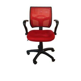 TGCF เก้าอี้ผ้าตาข่าย รุ่น TGSV-1103RE (สีแดง)