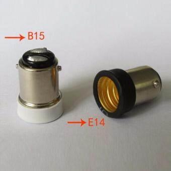 ขั้วแปลงเกลียวออกเขี้ยว B15 To E14 Light Bulb Holder Adapter Converter