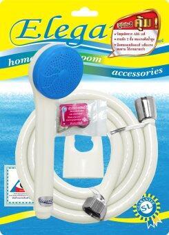 ELEGANCE ชุดฝักบัวอาบน้ำสมายด์เกิลล์ - สีขาว/ฟ้า
