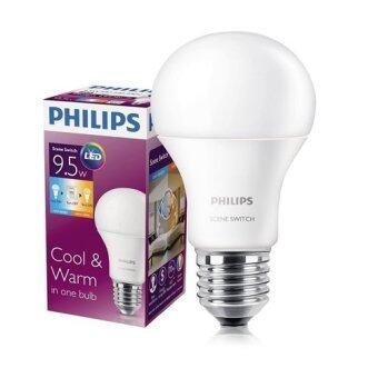 Philips หลอด LED Scene Switch 9.5 วัตต์ ขั้ว E27 แสงเดย์ไลท์ + วอร์มไวท์ 1 หลอด