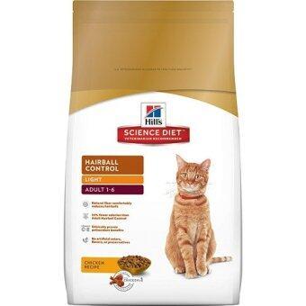 Hill's Science Diet Hairball Light แมวควบคุมก้อนขน และควบคุมน้ำหนัก 3.17kg