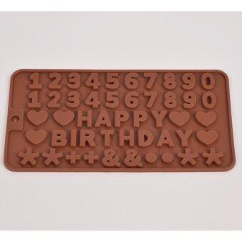 แม่พิมพ์ซิลิโคน ตกแต่ง HAPPY BIRTHDAY ตัวเลข ไอคอน พิมพ์วุ้น ทำน้ำแข็ง ทำ chocolate food grade