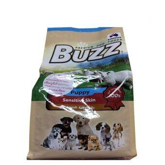 Buzz Puppy lamb small kibble ลูกสุนัข เนื้อแกะ เม็ดเล็ก 3 กก.